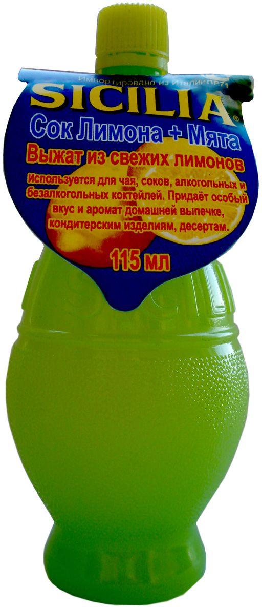 Sicilia сок лимона с мятой, 115 мл