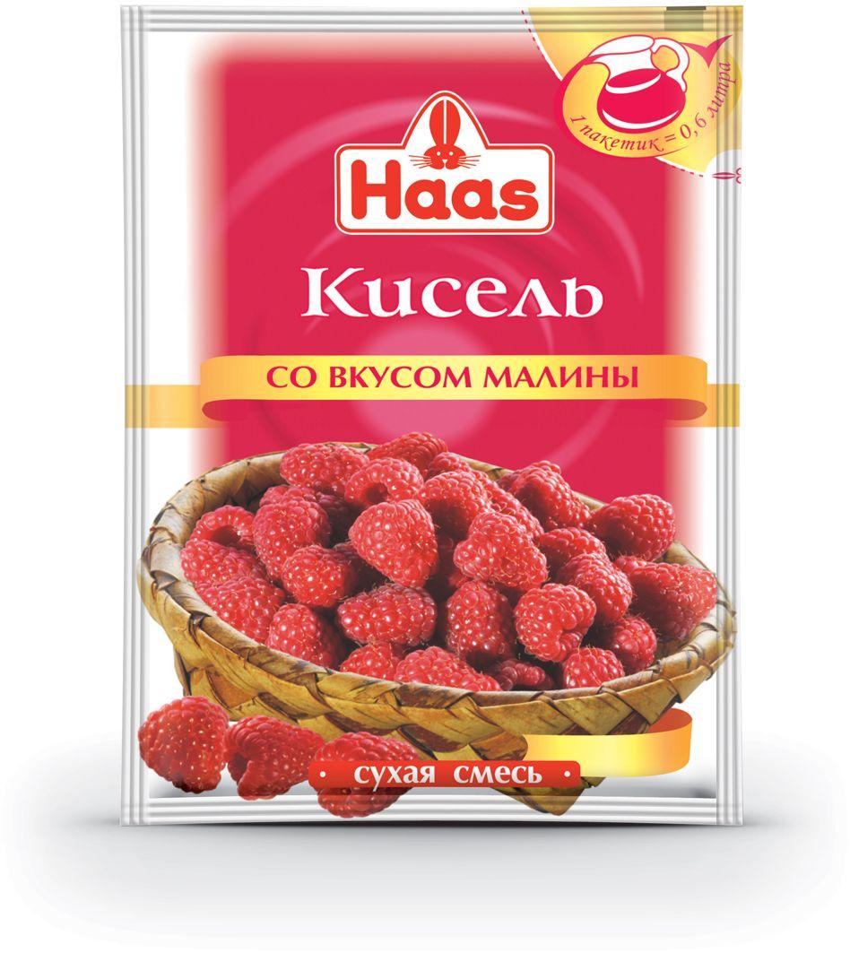 Кисель Хаас 75 г порадует вас яркими летними ягодными вкусами в любое время года!