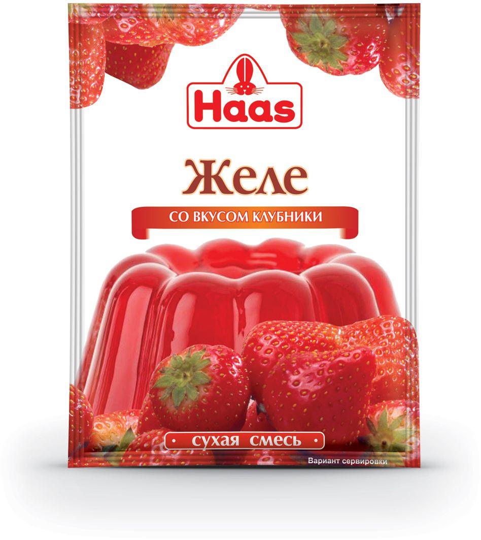 Haas желе десертное Клубника, 50 г