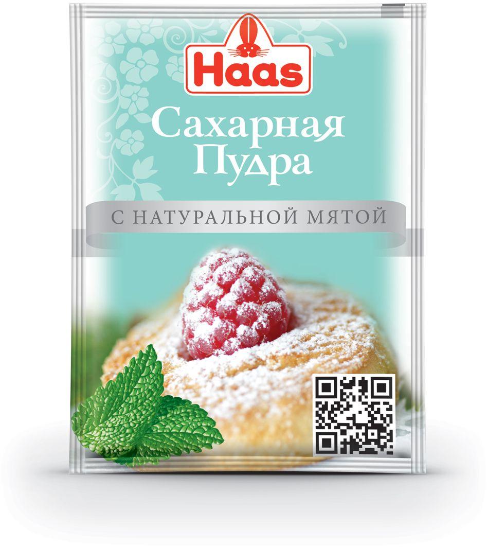 Haas сахарная пудра с натуральной мятой, 80 г