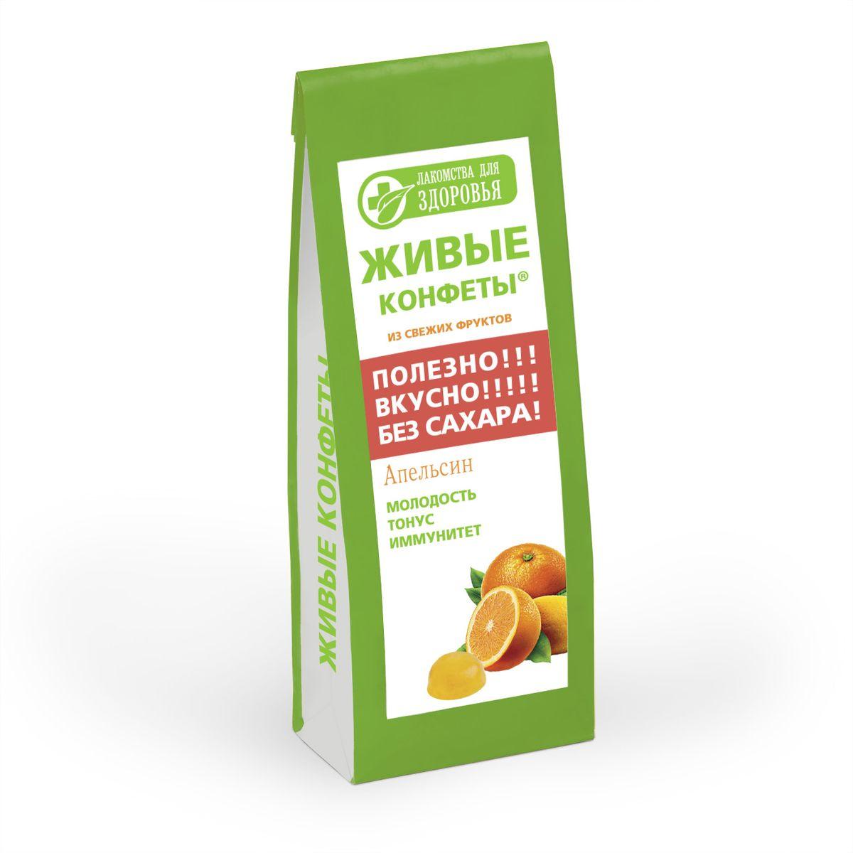 Лакомства для здоровья Мармелад желейный с апельсином, 170 г