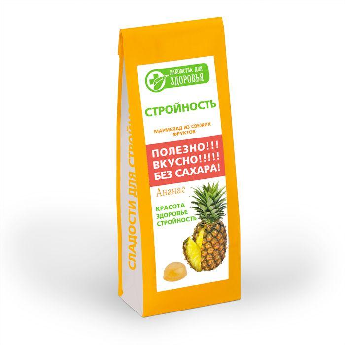 Лакомства для здоровья Мармелад желейный с ананасом, 170 г