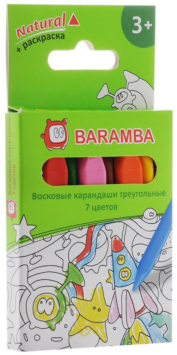 Baramba Набор цветных восковых карандашей Natural 7 цветовB97307Цветные восковые карандаши Baramba Natural откроют юным художникам новые горизонты для творчества, а также помогут отлично развить мелкую моторику рук, цветовое восприятие, фантазию и воображение. Карандаши содержат пищевые красители, не имею запаха, не пачкают руки, проводят очень мягкие, яркие, толстые линии. Карандаши удобно держать в руках благодаря оригинальной трехгранной форме, а мягкий материал не требует сильного нажима. В комплект входят 7 восковых карандашей ярких насыщенных цветов и карточка-раскраска.