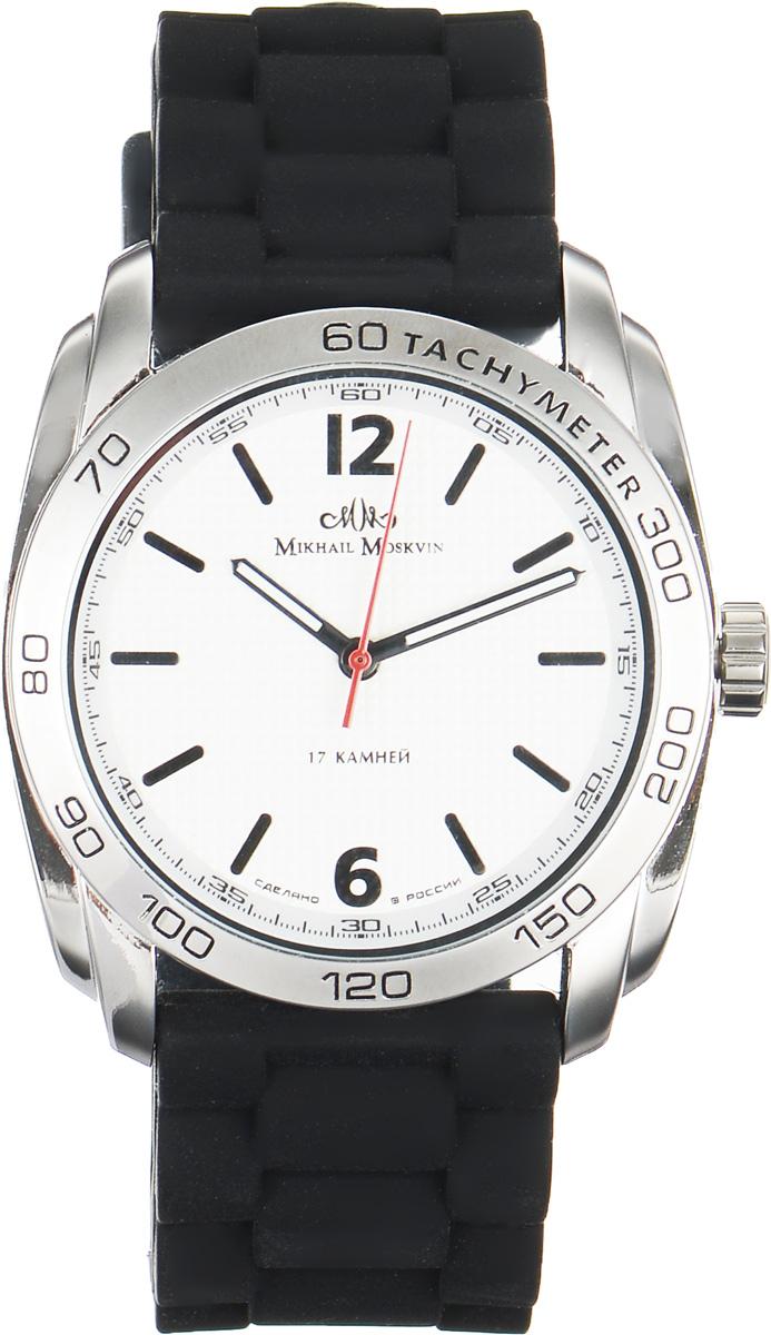 Часы наручные мужские Mikhail Moskvin, цвет: черный, серебристый. 1116A1L21116A1L2Стильные мужские наручные часы Mikhail Moskvin изготовлены из высокотехнологичной гипоаллергенной нержавеющей стали и дополнены ремешком из силикона, который фиксируется широкими двойными ушами. Для того чтобы защитить часы от повреждений используются высокопрочное минеральное стекло и противоударное устройство оси баланса. Данная модель сочетает в себе комфорт, выносливость и эстетику. Широкий корпус покрыт высоколегированной сталью методом IP-напыления ионами по современным технологиям и обладает водозащитой равной в 3 Bar. По контуру безеля нанесена тахиметрическая шкала, позволяющая владельцу измерить среднюю скорость движения. Поле белого циферблата гольошировано узором женевские гвозди. Часовая индикация представлена в виде черных арабских цифр и знаков. Прямые черные стрелки дополняет красная секундная. Модель комплектуется простым в эксплуатации механическим механизмом с ручным заводом. Число используемых функциональных рубиновых камней в механизме - 17. ...