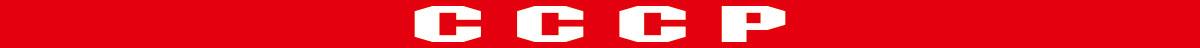 Наклейка под номер Оранжевый слоник СССР500NN0011RНаклейка на рамку номерного автомобильного знака Оранжевый слоник предназначена для замены стандартных, в основном рекламирующих автосалоны, надписей. Подчеркивает настроение и индивидуальность владельца автомобиля.