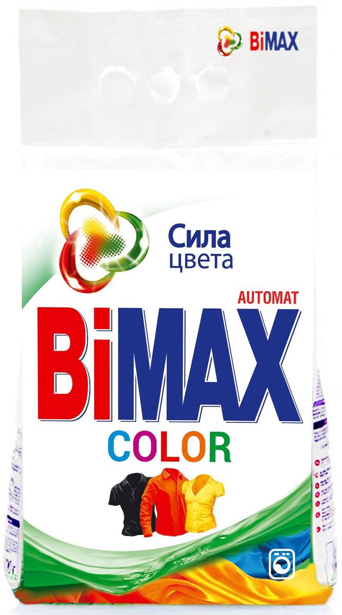 Стиральный порошок BiMax Color, 1,5 кг521-1Стиральный порошок BiMax Color предназначен для замачивания и стирки изделий из цветных хлопчатобумажных, льняных, синтетических тканей, а также тканей из смешанных волокон. Не предназначен для стирки изделий из шерсти и натурального шелка. Порошок имеет пониженное пенообразование, содержит биодобавки и перекисные соли. BiMax сохраняет цвета ваших любимых вещей даже после многократных стирок. Эффективно удаляет загрязнения и трудновыводимые пятна, а также защищает структуру волокон ткани и препятствует появлению катышек. Кроме того, порошок экономит ваши средства: 1,5 кг BiMax заменяют 2,25 кг обычного порошка. Подходит для стиральных машин любого типа и ручной стирки. Характеристики: Вес: 1,5 кг. Артикул: 521-1. Товар сертифицирован.