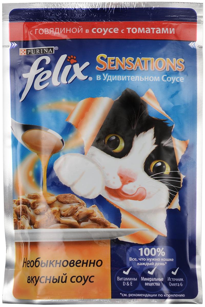 Консервы для кошек Felix Sensations, с говядиной в соусе с томатами, 85 г7613034958563Консервы для кошек Felix Sensations - консервированный полнорационный корм для взрослых кошек, с говядиной в желе с томатами. Корм Felix Sensations - это нежные кусочки с мясом, покрытые сочным желе из томатов. Эти ароматные желе делают корм особенно аппетитным и привлекательным для вашего питомца. Корм содержит Омега-6 жирные кислоты, а также правильное сочетание белка и витаминов для полного удовлетворения ежедневных потребностей вашей кошки. Состав: мясо и продукты переработки мяса (19%, из которых говядина 4%), экстракт растительного белка, рыба и продукты переработки рыбы, овощи (томаты 4% в желе), минеральные вещества, сахара, красители, витамины. Добавленные вещества (на 1 кг): витамин А 720 МЕ; витамин D3 110 МЕ; витамин Е 15 МЕ; железо 8 мг; йод 0,2 мг; медь 0,7 мг; марганец 1,6 мг; цинк 15 мг. Гарантируемые показатели: белок 13%, жир 3%, сырая клетчатка 0,5%, сырая зола 2,2%, линолевая кислота (Омега-6 жирные кислоты) 0,2%, таурин 0,045%. ...