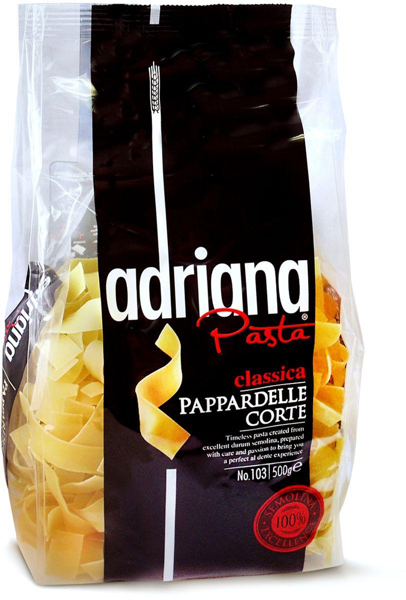 Adriana Pasta Pappardelle Corte тальятелле, 500 г