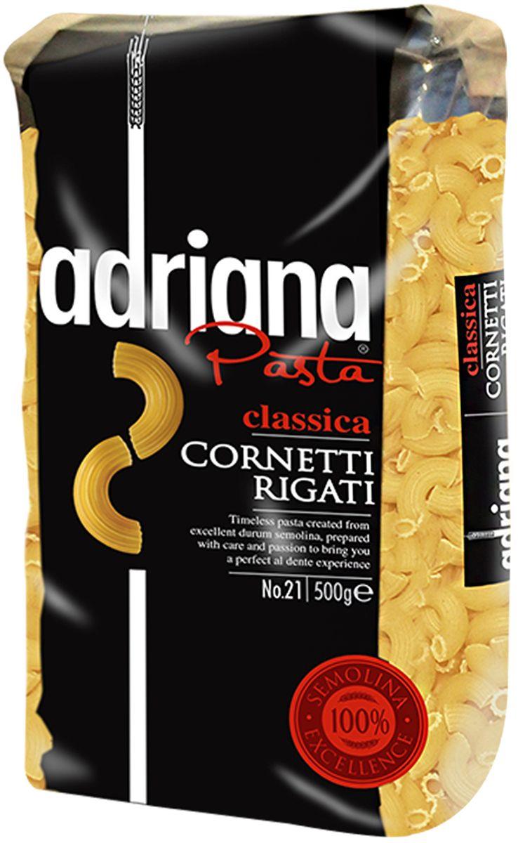 Adriana Pasta Cornetti Rigati рожки мелкие, 500 г