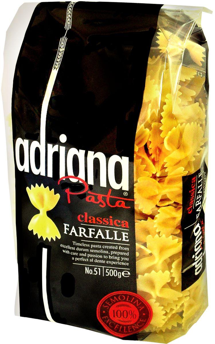 Adriana Pasta Farfalle бантики, 500 г