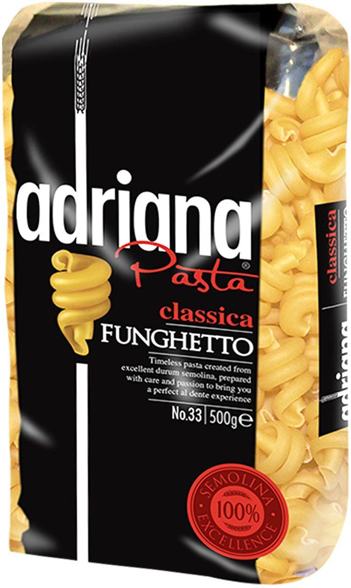 Adriana Pasta Funghetto спирали оригинальные, 500 г