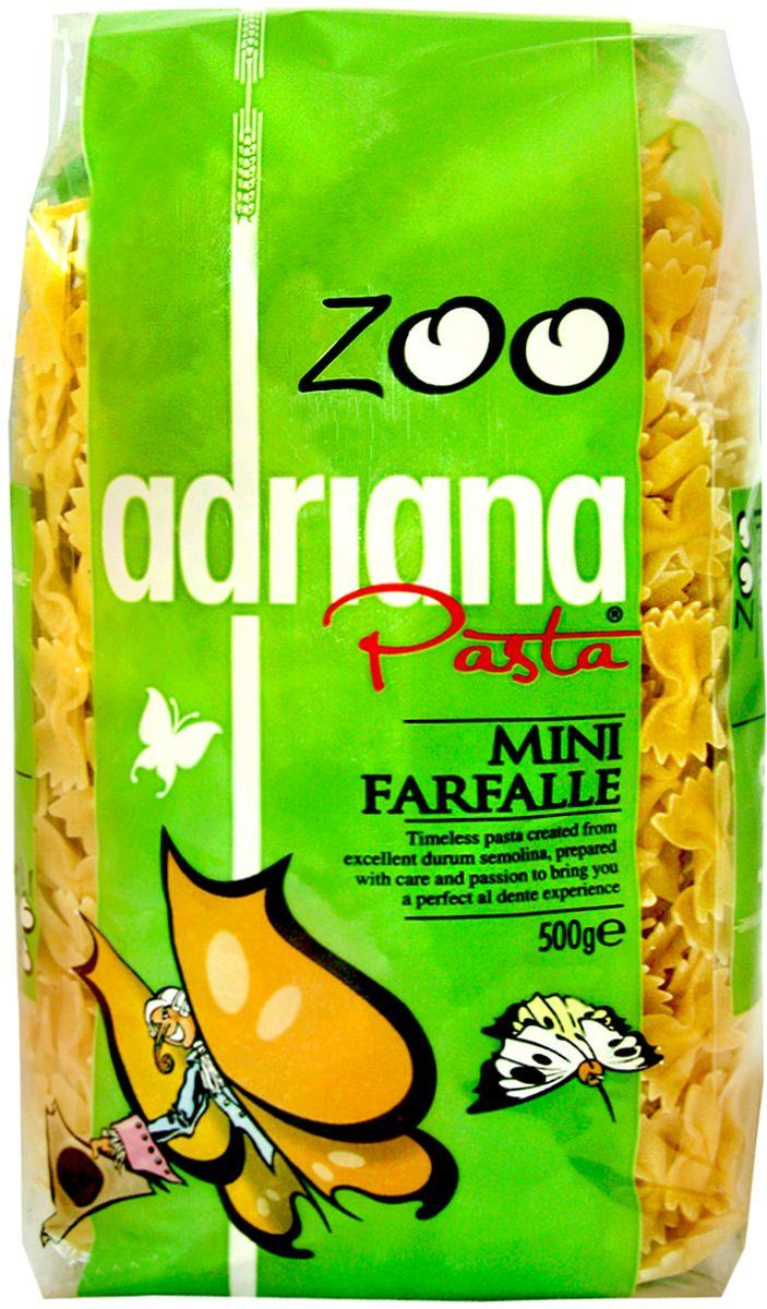 Adriana Pasta Farfalle мини бантики, 500 г