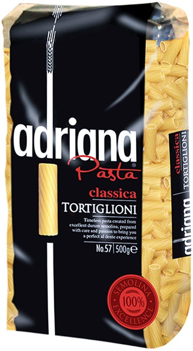 Adriana Pasta Tortiglioni тортильони, 500 г