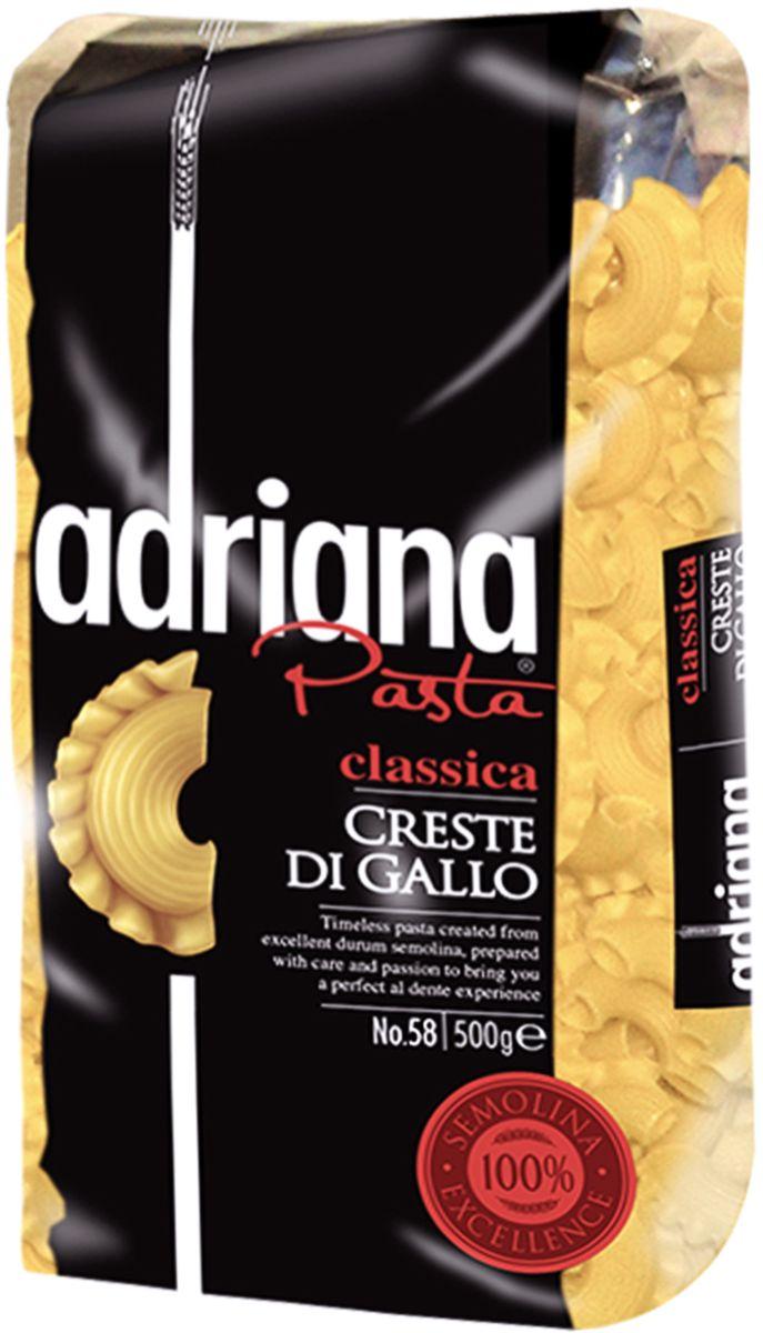 Adriana Pasta Creste di Gallo петушиные гребешки, 500 г