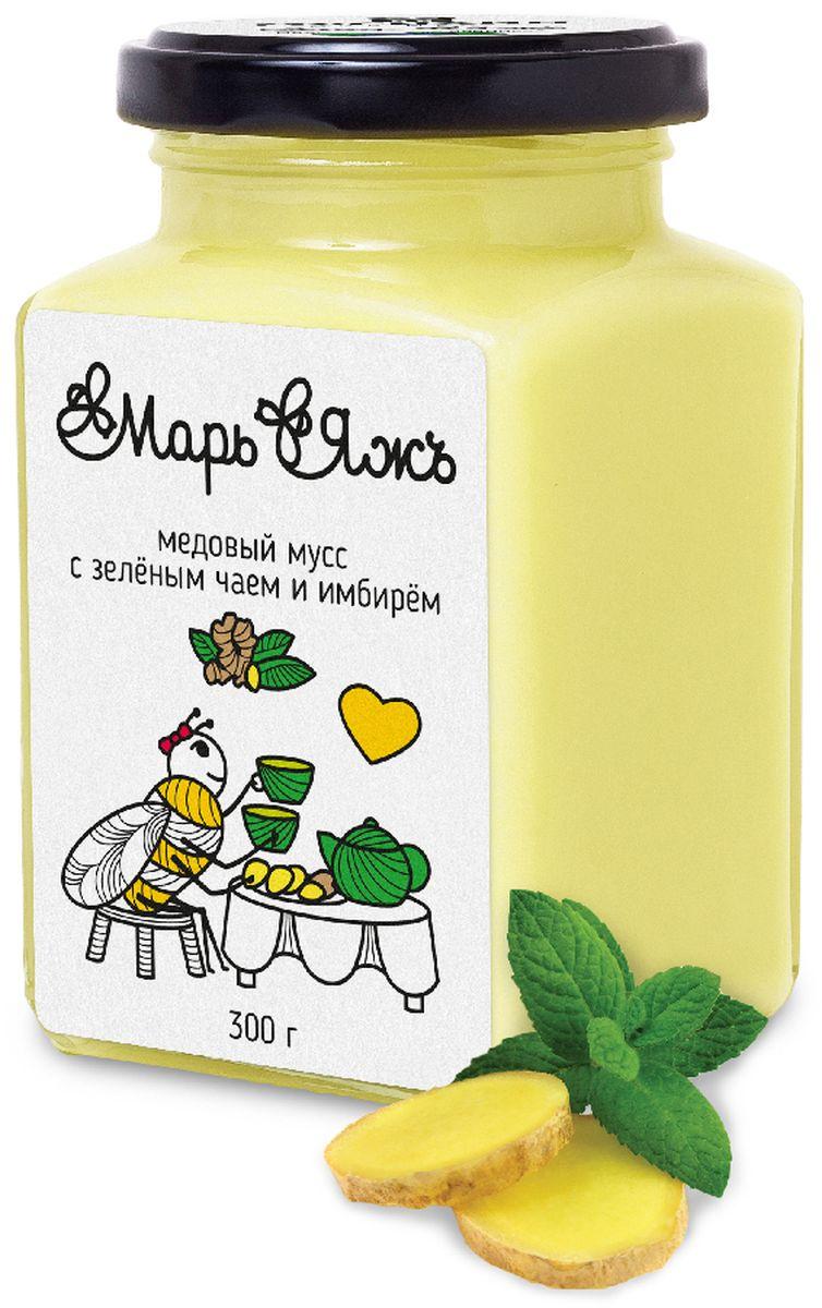 Марь&Яжъ медовый мусс с имбирем и зеленым чаем, 300 г5100Главная особенность медового мусса – мягкая, кремообразная текстура, которая делает десерт очень аппетитным. Для того, чтобы придать ему необычный, оригинальный вкус, мы добавили в мёд зеленый чай и имбирь. Эти компоненты сделали свое дело – мусс приобрел насыщенный салатовый цвет, головокружительный аромат, и массу полезных свойств. Мёд-мусс с зеленым чаем и имбирем содержит в своем составе массу полезных веществ – калий, фосфор, марганец, магний, натрий, аминокислоты, витамин С. Он эффективен при борьбе с простудными заболеваниями, сжигании жиров, укреплении иммунитета, улучшении мозгового кровообращения.
