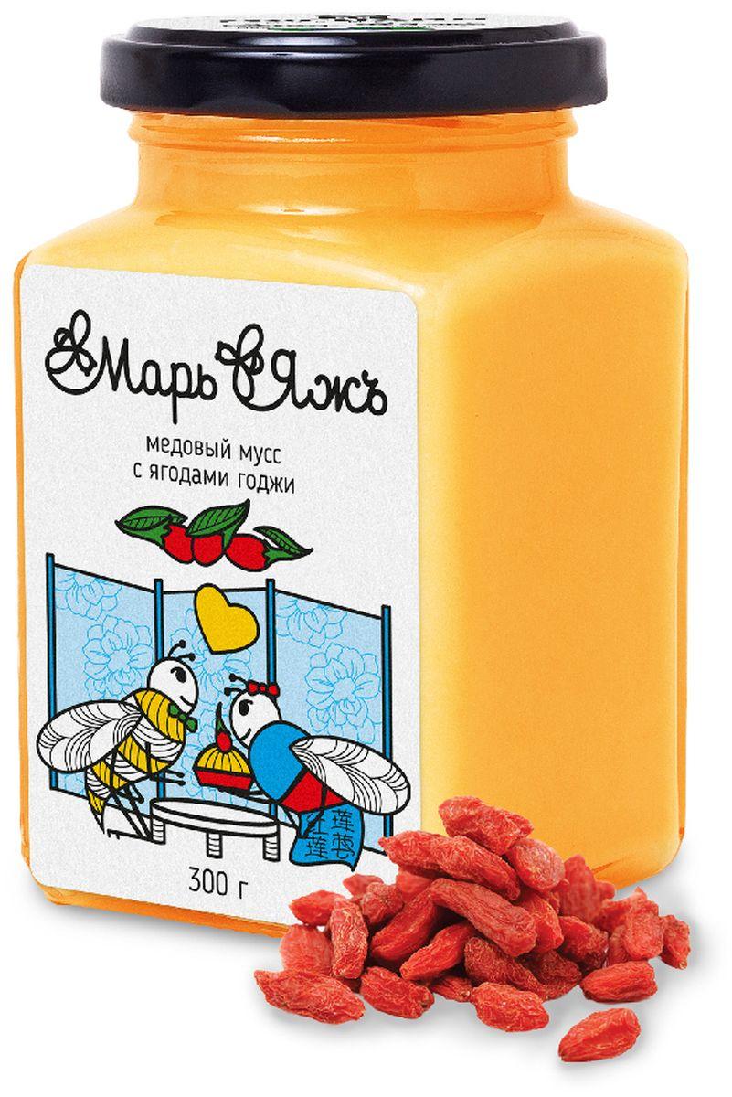 Марь&Яжъ медовый мусс с ягодами годжи, 300 г5102Медовый мусс с ягодами годжи пользуется очень большой популярностью. Его отличает необычный цвет, сладковато-терпкий вкус с кислинкой и масса полезных свойств. Этот десерт поможет избавиться от лишнего веса (нормализует работу пищеварительной системы), устранит анемию, улучшит зрение и иммунитет. В состав ягод годжи входит более 20 минералов (калий, железо, медь, германий), 19 аминокислот, аскорбиновая кислота, витамины группы В, полисахариды, жирные кислоты Омега-3, Омега-6, Омега-9. При объединении с мёдом они не теряют своих характеристик даже спустя долгое время.