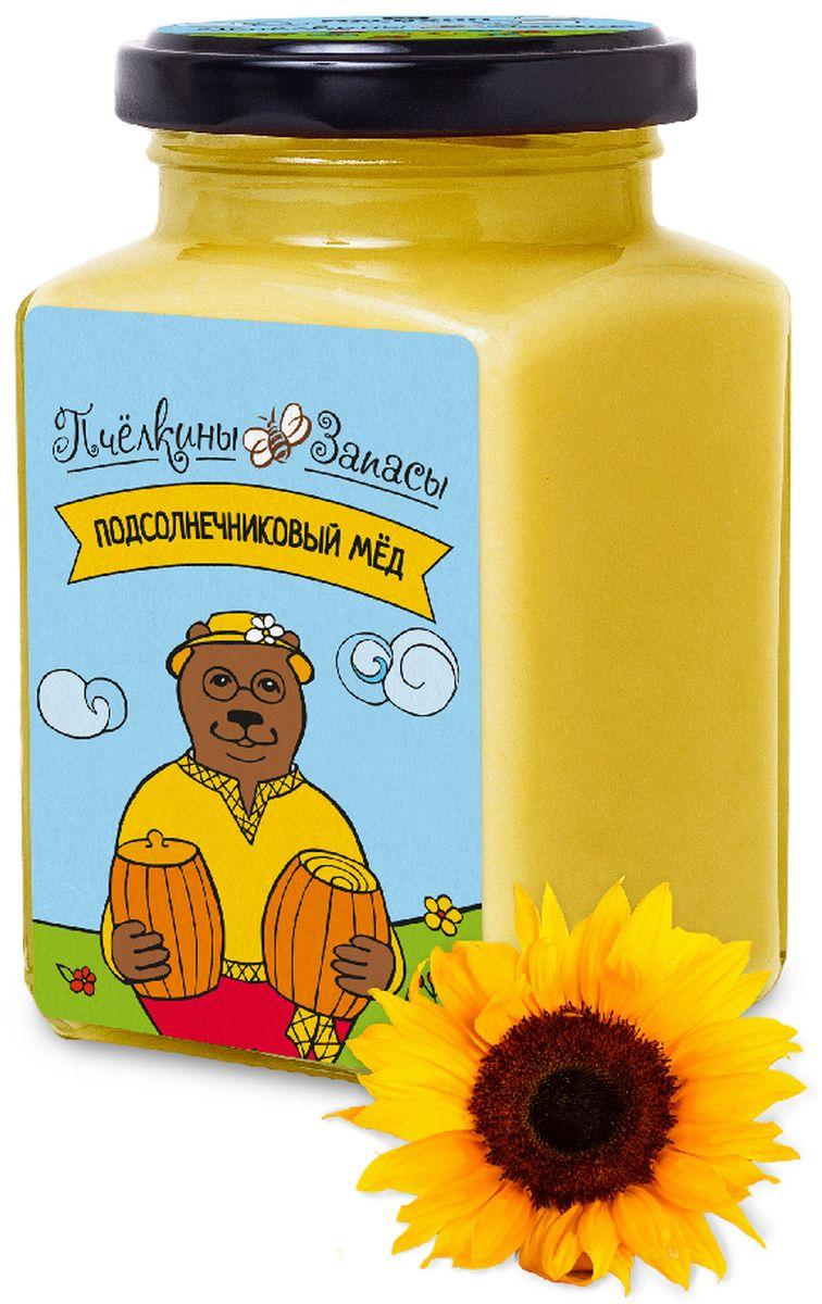 Пчелкины запасы подсолнечниковый мед, 300 г5410Подсолнечниковый или подсолнечный мёд имеет насыщенный вкус с легкой кислинкой, яркий, солнечный цвет и приятный аромат, который становится слабее после кристаллизации. Среди его особенностей – повышенное содержание глюкозы, что делает этот сорт особенно полезным для тех, кто хочет укрепить мышцы и улучшить работу сердца. В подсолнечниковом мёде много антиоксидантов, различных аминокислот, витамина А и каротина. Если вы хотите получить заряд бодрости и энергии на целый день, вам достаточно каждое утро съедать всего лишь одну ложку этого вкусного лакомства! Полезные свойства: Ценен своими диетическим и лечебными свойствами Помогает в профилактике заболеваний желудка и кишечника, при гриппах и слабостях сердца Восстанавливает иммунную систему Выводит шлаки Рекордсмен по содержанию глюкозы, которая так важна для питания сердечной мышцы Помните, что мёд следует употреблять в умеренных количествах. Полезные свойства можно уточнить у ...