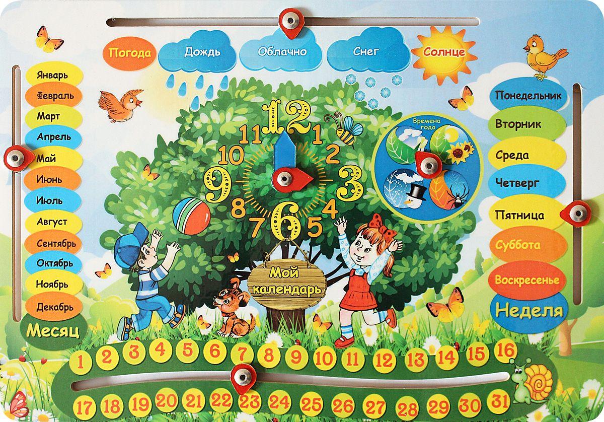 Фабрика Мастер игрушек Обучающая доска КалендарьIG0041Развивающая игрушка Календарь познакомит ребенка с календарем, временами года, погодой. Позволит развить мелкую моторику рук, научит основам классификации. Игра обогащает словарный запас ребенка, способствует целостному восприятию, расширяет представления ребенка об окружающем мире и развивает любознательность