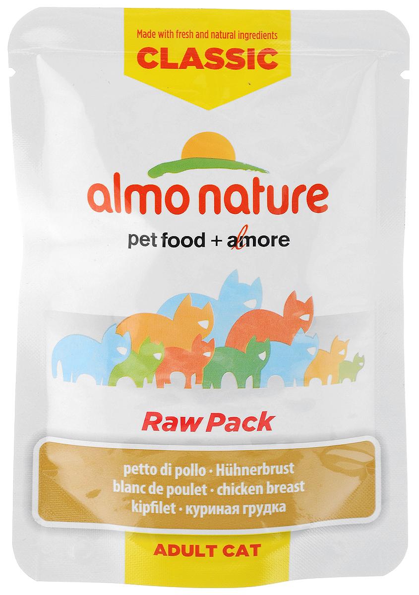 Консервы для взрослых кошек Almo Nature Classic Raw Pack, куриная грудка, 55 г23213_грудкаКонсервы Almo Nature Classic Raw Pack - это корм, рекомендованный взрослым кошкам. Угощение изготавливается из свежих и натуральных ингредиентов, которые были упакованы сырыми, затем стерилизованы, чтобы сохранить питательные вещества и вкус. Ваш питомец будет в полном восторге. Не содержит сои, консервантов, ароматизаторов, искусственных красителей, усилителей вкуса. Товар сертифицирован.