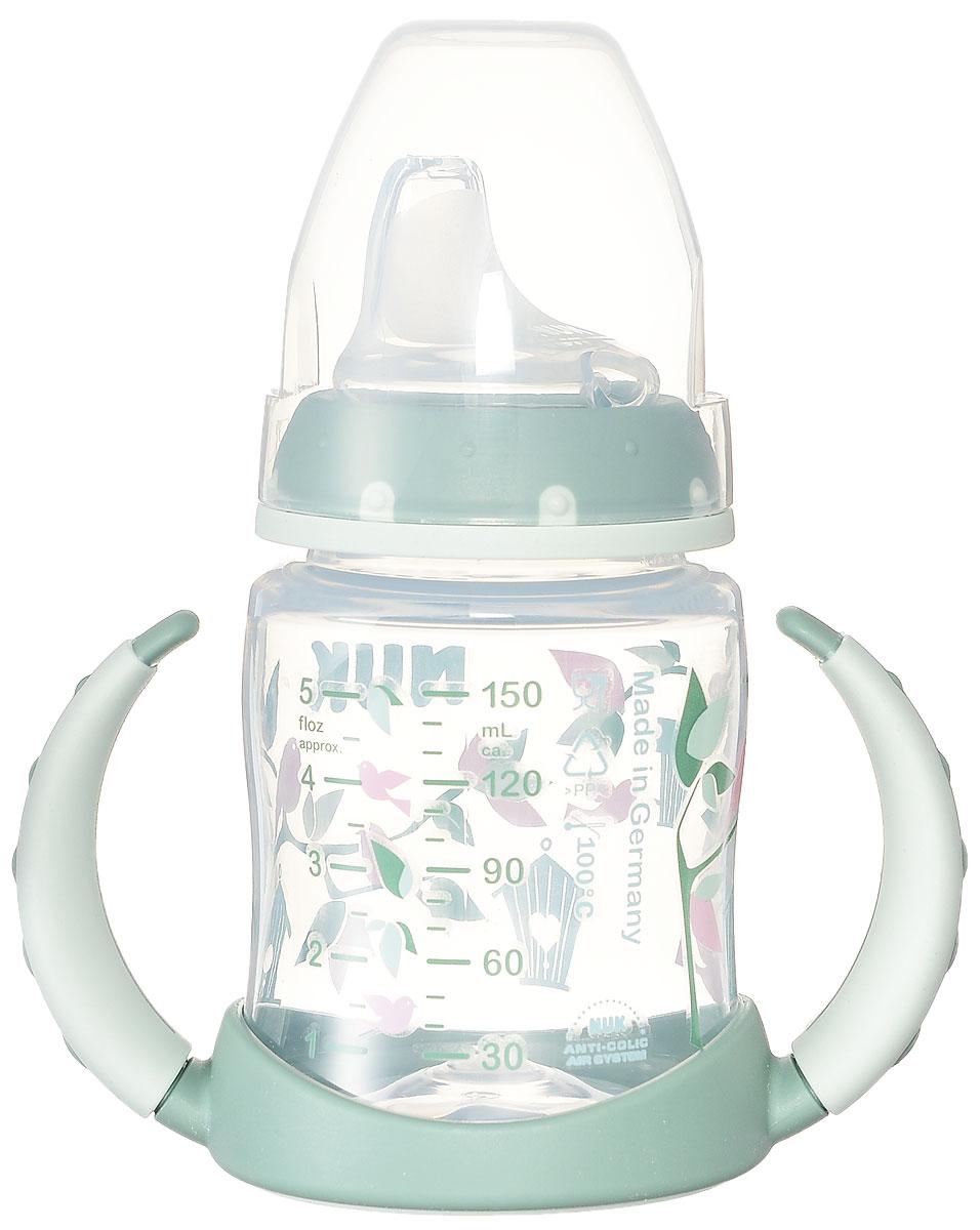 NUK Бутылочка-поильник First Choice с силиконовым носиком от 6 до 18 месяцев цвет серо-зеленый 150 мл