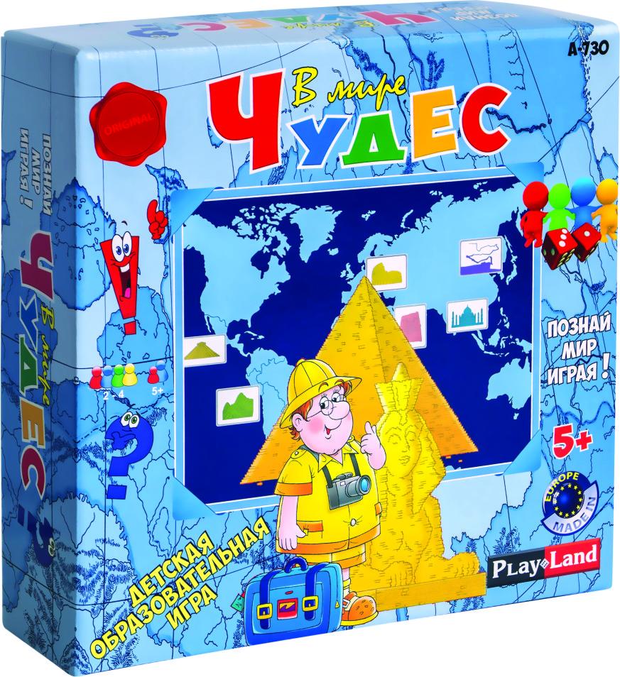 Play Land Обучающая игра В мире чудесА-730Игра для детей от 5 до 8 лет. В игре могут участвовать от 2 до 4 игроков. Игрокам кроме знаний необходима и удача. Цель игроков: пройти как можно больше через синие и красные ходы с цифрами, ответить правильно на большее число вопросов и получить соответственно деньги и жетоны.