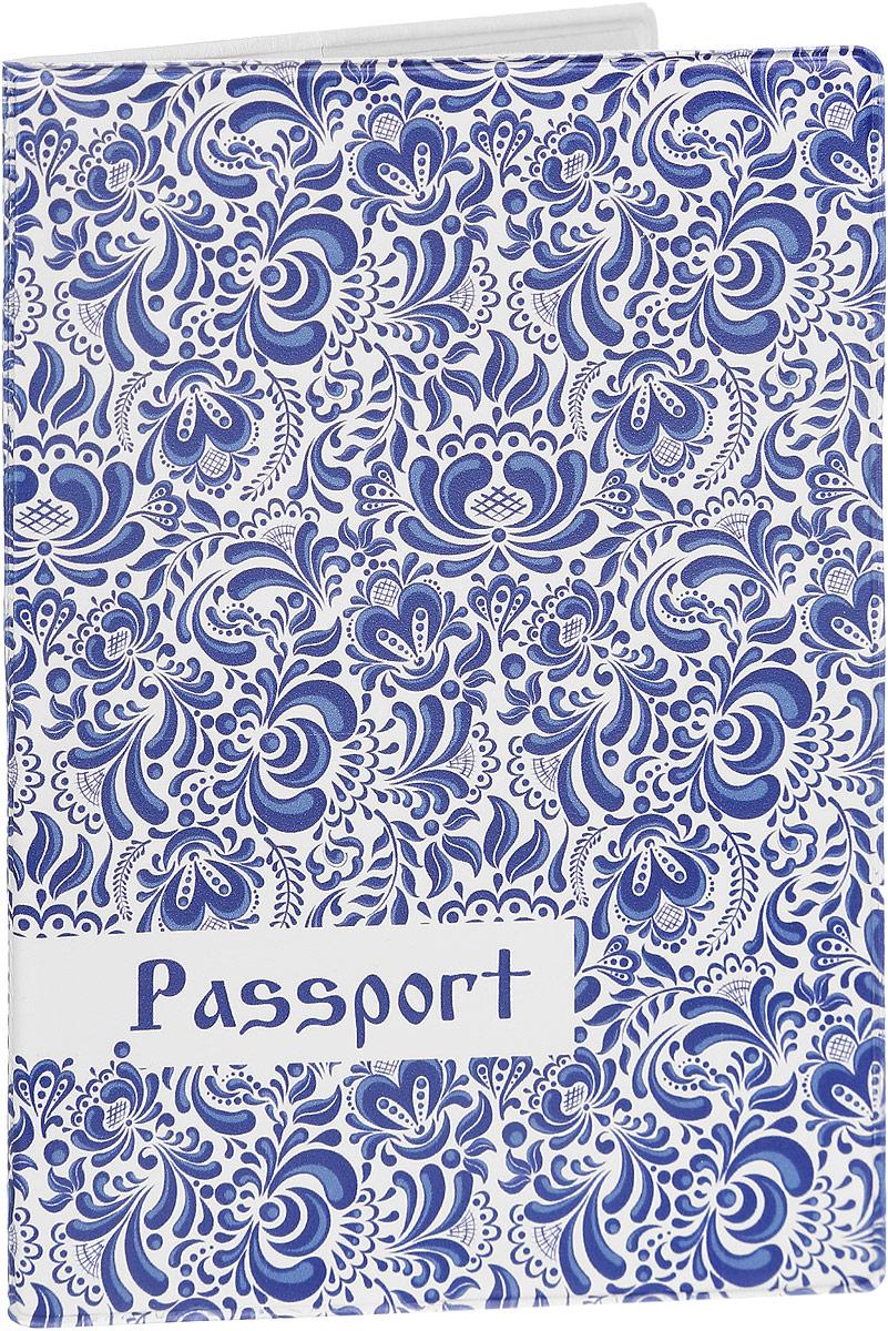 Обложка для паспорта Magic Home Гжель, цвет: синий, белый. 4157041570Стильная обложка для паспорта Magic Home Гжель выполнена из поливинилхлорида, оформлена принтом с изображением русской народной росписи. Внутри изделия расположены два прозрачных кармашка из ПВХ. Такая обложка станет отличным подарком для человека, который ценит качественные и практичные вещи.