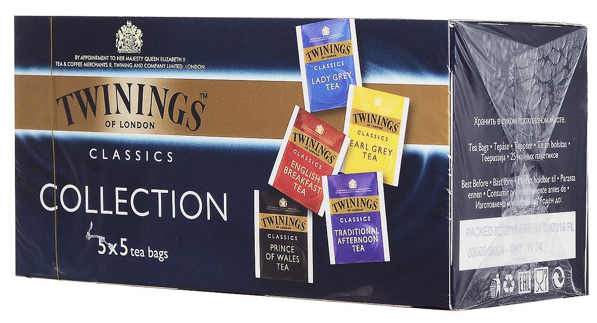 Twinings Classic Collection черный чай пяти видов в пакетиках, 25 шт070177245917Чай Twinings Classic Collection - это специальная упаковка, содержащая 5 видов черного чая Twinings, индивидуально упакованного, по 5 пакетиков каждого вида: Английский чай для завтрака, Эрл Грей, Леди Грей, Принц Уэльский и Дарджилинг.