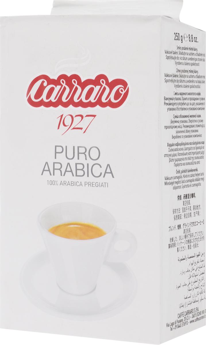Carraro Arabica 100% кофе молотый, 250 г8000604001344Ароматный вкус сладости для изысканных гурманов: Carraro Arabica – это смесь арабики, которая представляет собой максимум с точки зрения аромата и тонкости вкуса - визитная карточка фабрики. Это плод постоянных исследований и очень тщательной обработки - для самых изысканных ценителей. Уважаемые клиенты! Обращаем ваше внимание на то, что упаковка может иметь несколько видов дизайна. Поставка осуществляется в зависимости от наличия на складе.
