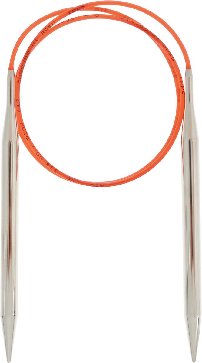 Спицы Addi, с удлиненным кончиком, круговые, цвет: серебристый. красный, диаметр 8 мм, длина 80 см775-7/8-80Спицы Addi изготовлены из латуни с никелированной поверхностью. Полые, очень легкие спицы с удлиненным кончиком скреплены мягким и гибким нейлоновым шнуром. Гладкое никелированное покрытие и тонкие переходы от спицы к шнуру позволяют петлям легче скользить. Малый вес изделия убережет ваши руки от усталости при вязании. Вы сможете вязать для себя, делать подарки друзьям. Работа, сделанная своими руками, долго будет радовать вас и ваших близких.