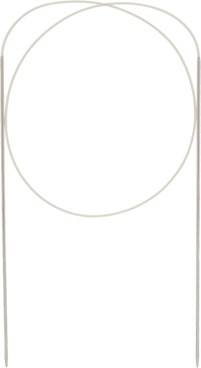 Спицы Addi, круговые, диаметр 1,5 мм, длина 60 см114-7/1.5-60Спицы Addi изготовлены из латуни с никелированной поверхностью. Полые, очень легкие спицы с удлиненным кончиком скреплены мягким и гибким нейлоновым шнуром. Гладкое никелированное покрытие и тонкие переходы от спицы к шнуру позволяют петлям легче скользить. Малый вес изделия убережет ваши руки от усталости при вязании. Вы сможете вязать для себя, делать подарки друзьям. Работа, сделанная своими руками, долго будет радовать вас и ваших близких.