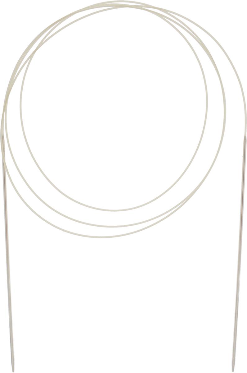 Спицы Addi, круговые, диаметр 1,75 мм, длина 150 см114-7/1.75-150Спицы Addi изготовлены из латуни с никелированной поверхностью. Полые, очень легкие спицы с удлиненным кончиком скреплены мягким и гибким нейлоновым шнуром. Гладкое никелированное покрытие и тонкие переходы от спицы к шнуру позволяют петлям легче скользить. Малый вес изделия убережет ваши руки от усталости при вязании. Вы сможете вязать для себя, делать подарки друзьям. Работа, сделанная своими руками, долго будет радовать вас и ваших близких.