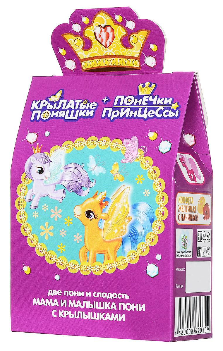 Коллекционные Игрушки Крылатые поняшки и понечки принцессы игрушка с мармеладом, 50 г