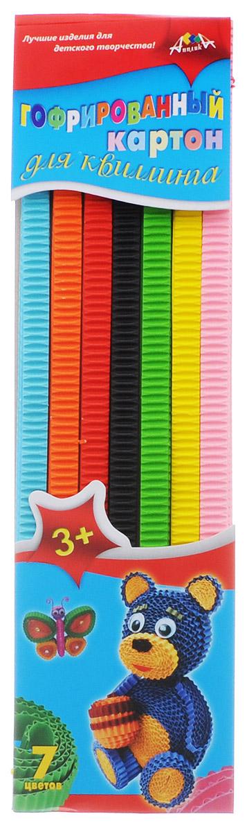 Апплика Гофрированный картон для квиллинга МишкаС1912-03Цветной гофрированный картон для квиллинга Апплика Пингвин позволит вашему ребенку создавать всевозможные аппликации и поделки. Набор состоит из полосок гофрированного картона 7 цветов: желтого, оранжевого, салатового, красного, розового, черного и голубого. В упаковке 6 полосок каждого цвета. Создание поделок из цветного гофрированного картона поможет ребенку в развитии творческих способностей, увлечет и подарит ему праздник и хорошее настроение.