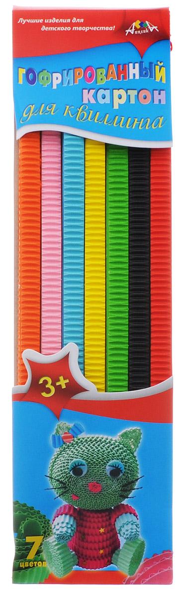 Апплика Гофрированный картон для квиллинга КошечкаС1912-05Цветной гофрированный картон для квиллинга Апплика Кошечка позволит вашему ребенку создавать всевозможные аппликации и поделки. Набор состоит из полосок гофрированного картона 7 цветов: желтого, оранжевого, салатового, красного, розового, черного и голубого. В упаковке 6 полосок каждого цвета. Создание поделок из цветного гофрированного картона поможет ребенку в развитии творческих способностей, увлечет и подарит ему праздник и хорошее настроение.