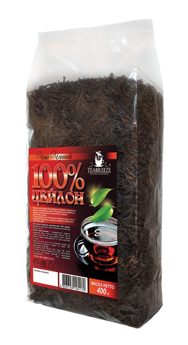 Teabreeze Цейлон крупнолистовой черный байховый чай, 400 гTB 1404-400Цейлонский чай Teabreeze, пожалуй, в наибольшей степени соответствует представлению западного человека о настоящем черном чае: это настой красно-коричневого, почти черного цвета, очень крепкий и ароматный. Чай, состоящий из длинных, тонких листьев, обладает фруктовым ароматом. Этот чай хорошо пить с молоком, и он отлично дополняет сладкий завтрак или дневную еду.