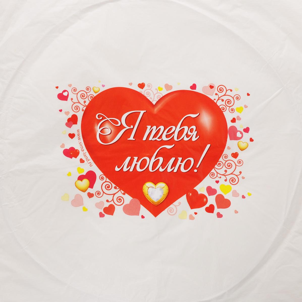 Фонарик бумажный Страна Карнавалия Я люблю тебя!, цвет: белый, красный, желтый330938_белыйКитайский бумажный фонарик Страна Карнавалия Я люблю тебя! с изображением сердца и надписью Я люблю тебя! станет оригинальным способом отметить любой праздник. С помощью фонарика можно признаться в любви, и даже поздравить с днем рождения любимого человека. На Востоке небесные фонарики пользуются большой популярностью. Перед запуском фонарика пишется записка с желанием и привязывается к его основанию. В качестве фитиля служит кусок воска, который входит в комплект. Высота полета фонарика может достигать 300 метров, при этом вы будете около 15 минут наблюдать за яркой, курсирующей по небу точкой. С бумажным фонариком Страна Карнавалия Я люблю тебя! ваш праздник обретет неповторимую атмосферу.