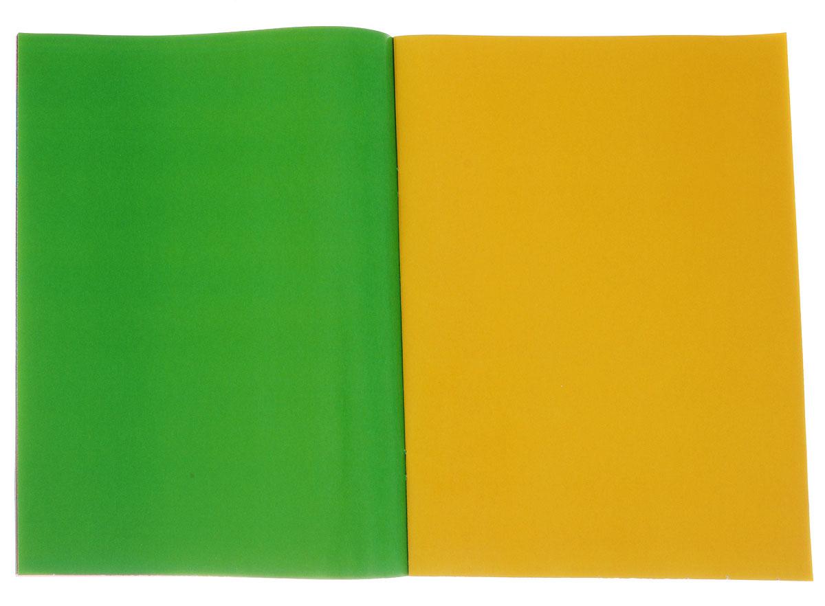 Апплика Цветная бумага мелованная Цыпленок 24 листа