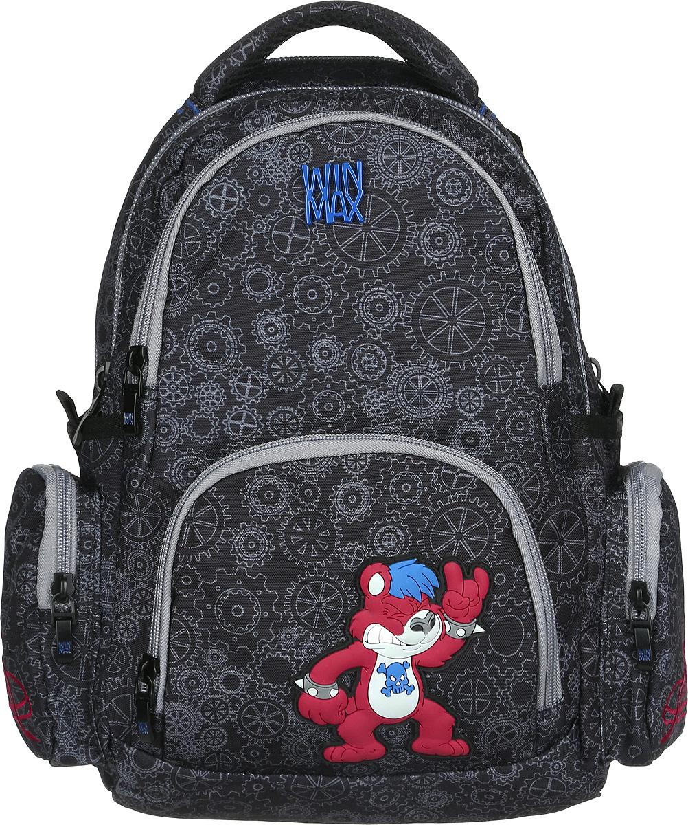 WinMax Рюкзак детский цвет черный синий K-542K-542_чер/синРюкзак, украшен стильной и забавной нашивкой из прочной резины. Качественный, легкий и прочный материал делает рюкзак практичным и долговечным в носке. Выполненный в спокойных тоннах, но с яркой изюминкой в виде crazy-мишки станет прекрасным дополнением к любому образу школьника.Отделения: В рюкзаке три отделения, 1) В первом (у спинки) отделение, расположен отсек для ноутбука диагональю 13,3 – 14, для наилучшей сохранности вашего ПК, данное отделения на подкладке из мягкого материала + карман-сетка для хранения аксессуаров от ПК. 2) Во втором (основном) по обеим сторонам карман-сетка. 3) В третьем, отделение под канцелярию (органайзер).Карманы: Боковые: два нижних кармана на молнии + отделение у основания кармана. Передний нижний без наполнения.В комплекте: • Бирка с индивидуальным штрих кодом и описанием. Имеет ряд качественных и удобных деталей. • Качественные молнии фирмы  SBS  + фирменные бегунки и фурнитура. • Дополнительными строчками для укрепления, прошиты все места,...
