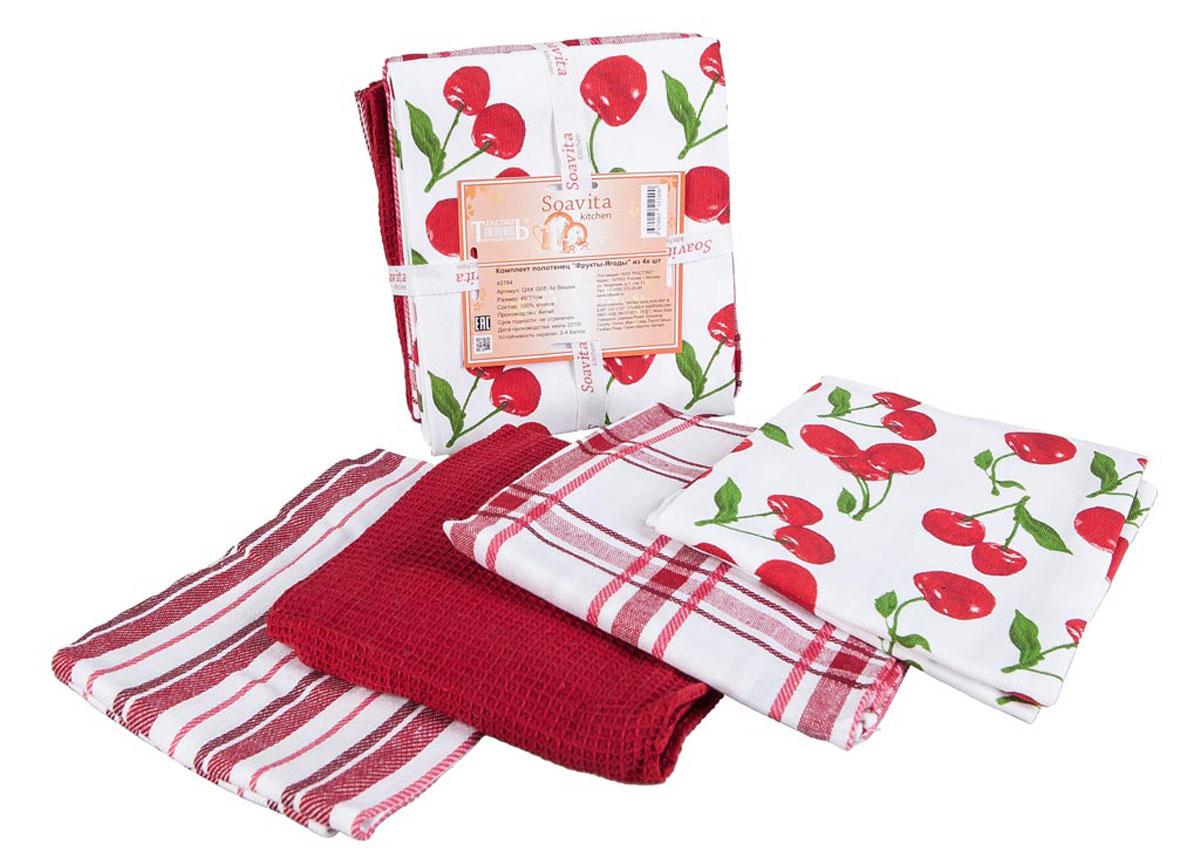 Набор кухонных полотенец Soavita Фрукты-ягоды. Вишня, цвет: белый, красный, зеленый, 45 х 71 см, 4 шт42764Набор Soavita Фрукты-ягоды. Вишня состоит из четырех полотенец, выполненных из 100% хлопка. Изделия предназначены для использования на кухне и в столовой. Набор полотенец Soavita Фрукты-ягоды. Вишня - отличное приобретение для каждой хозяйки. Комплектация: 4 шт.