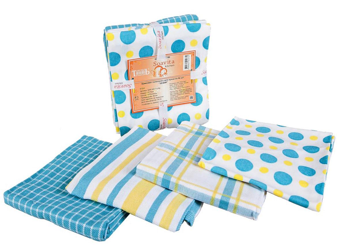 Набор кухонных полотенец Soavita Зефир, цвет: белый, бирюзовый, желтый, 45 х 70 см, 4 шт61224Набор Soavita Зефир состоит из четырех полотенец, выполненных из 100% хлопка. Изделия предназначены для использования на кухне и в столовой. Набор полотенец Soavita Зефир - отличное приобретение для каждой хозяйки. Комплектация: 4 шт.