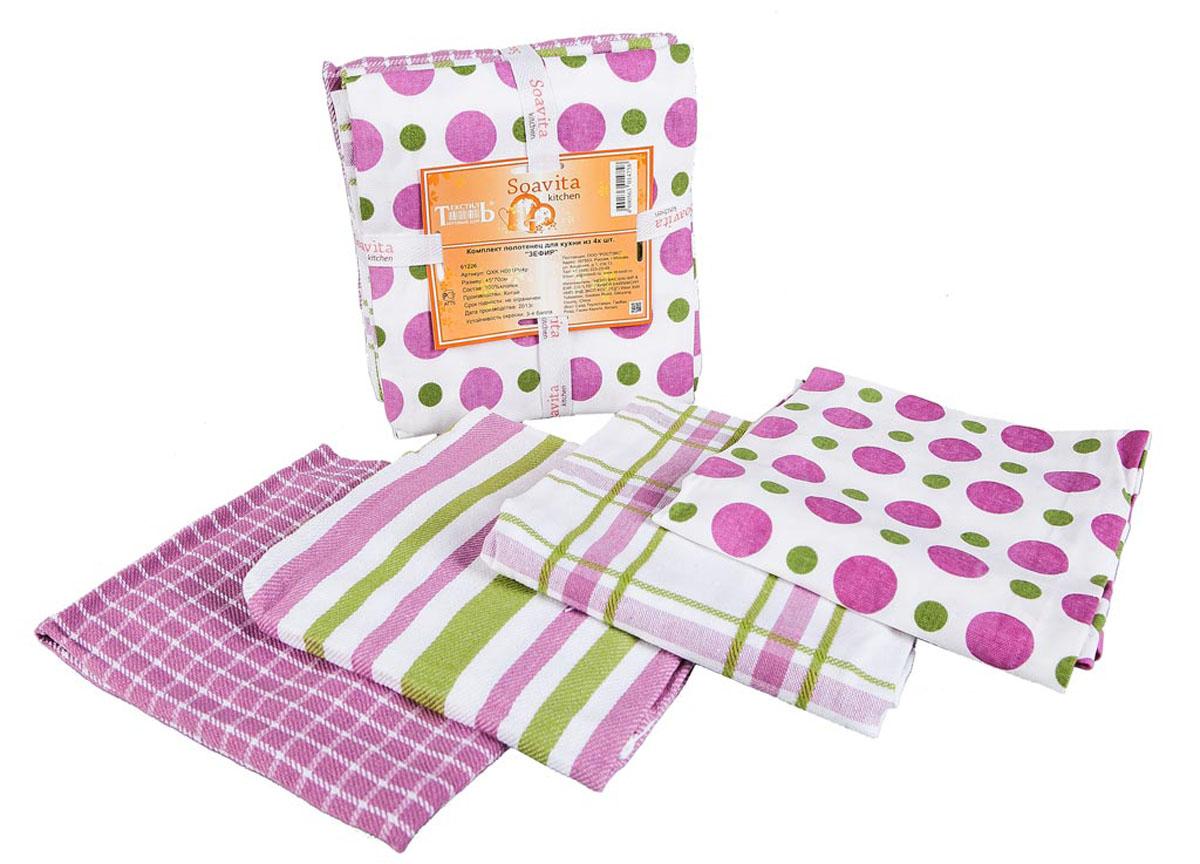 Набор кухонных полотенец Soavita Зефир, цвет: белый, розовый, зеленый, 45 х 70 см, 4 шт61226Набор Soavita Зефир состоит из четырех полотенец, выполненных из 100% хлопка. Изделия предназначены для использования на кухне и в столовой. Набор полотенец Soavita Зефир - отличное приобретение для каждой хозяйки. Комплектация: 4 шт.
