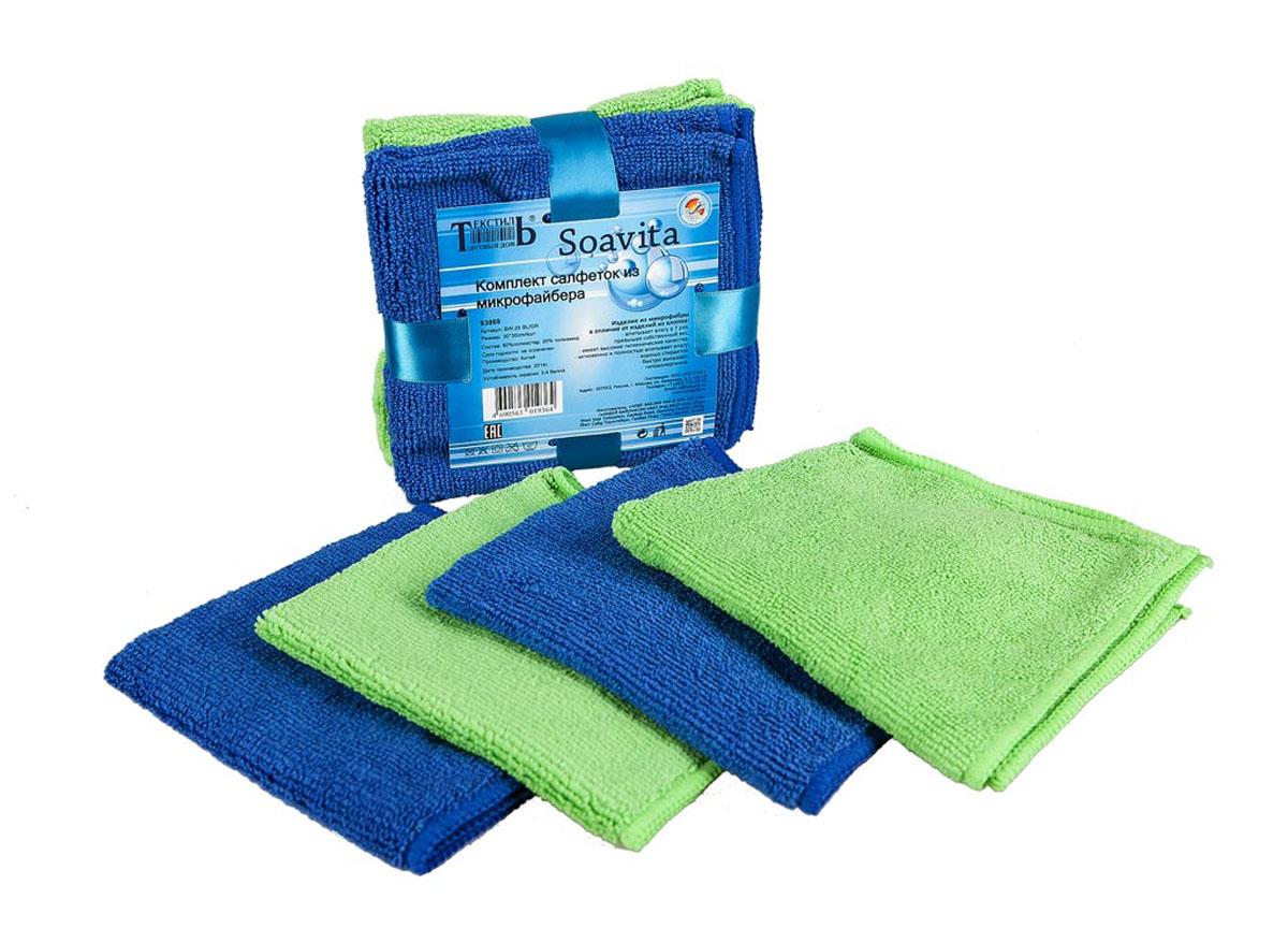 Набор кухонных салфеток Soavita, цвет: синий, зеленый, 30 х 30 см, 4 шт63869Набор Soavita, выполненный из высококачественного микрофайбера (80% полиэстер, 20% полиамид), состоит из 4 квадратных салфеток. Изделия гипоаллергены, отлично впитывают влагу, быстро сохнут, сохраняют яркость цвета и не теряют форму даже после многократных стирок. Такие салфетки очень практичны и неприхотливы в уходе. Набор Soavita станет отличным помощником и украсит интерьер вашей кухни.