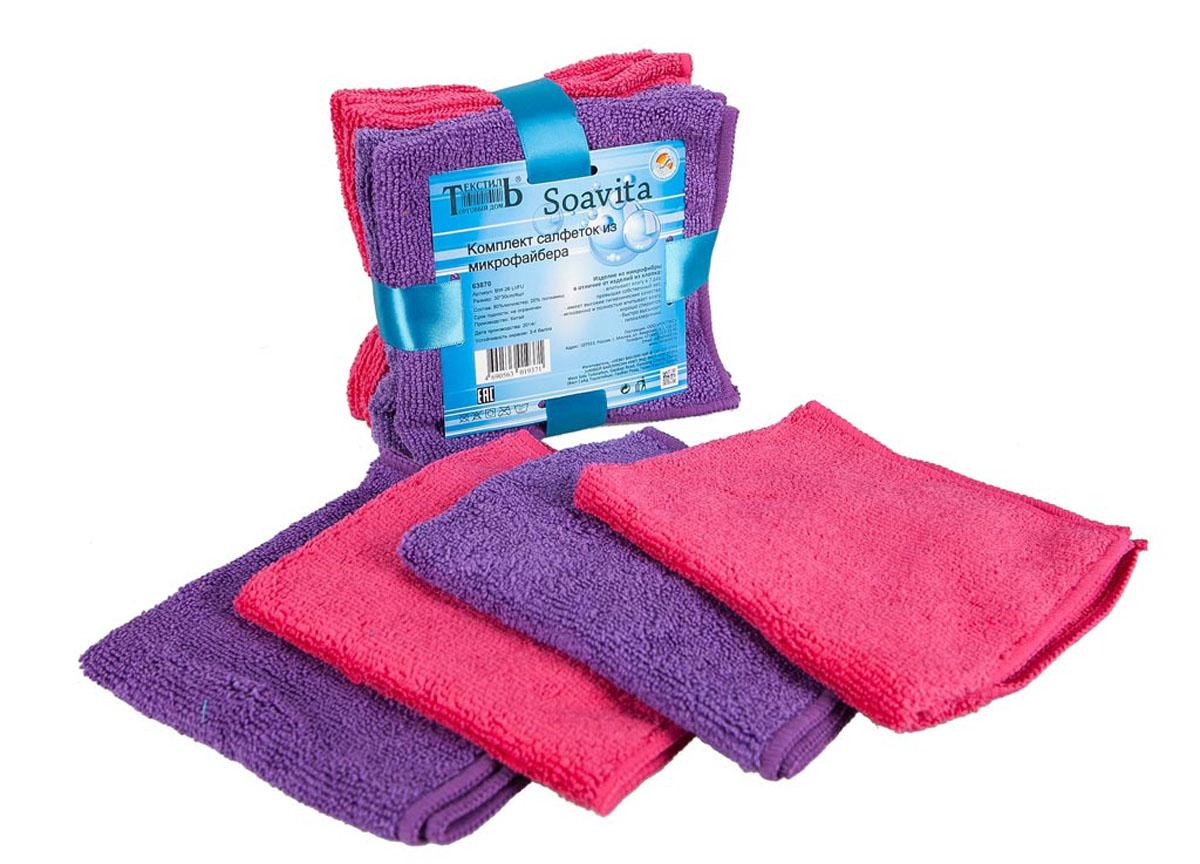 Набор кухонных салфеток Soavita, цвет: лиловый, фуксия, 30 х 30 см, 4 шт63870Набор Soavita, выполненный из высококачественного микрофайбера (80% полиэстер, 20% полиамид), состоит из 4 квадратных салфеток. Изделия гипоаллергены, отлично впитывают влагу, быстро сохнут, сохраняют яркость цвета и не теряют форму даже после многократных стирок. Такие салфетки очень практичны и неприхотливы в уходе. Набор Soavita станет отличным помощником и украсит интерьер вашей кухни.