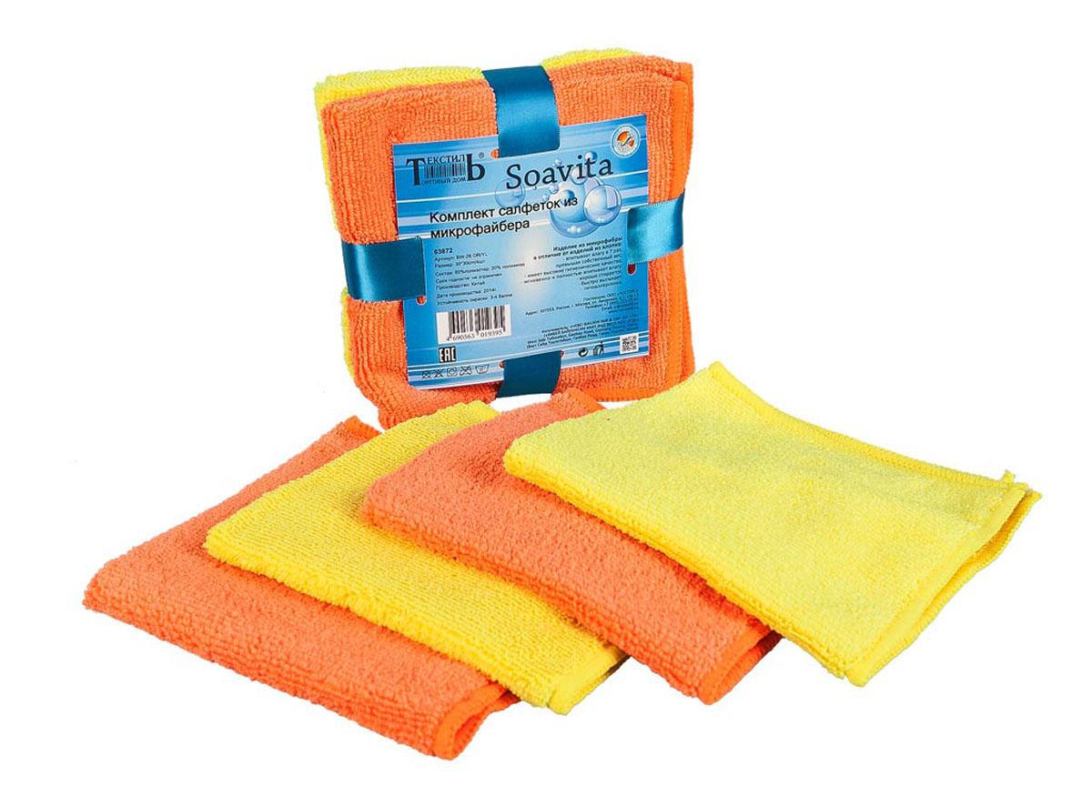 Набор кухонных салфеток Soavita, цвет: оранжевый, желтый, 30 х 30 см, 4 шт63872Набор Soavita, выполненный из высококачественного микрофайбера (80% полиэстер, 20% полиамид), состоит из 4 квадратных салфеток. Изделия гипоаллергены, отлично впитывают влагу, быстро сохнут, сохраняют яркость цвета и не теряют форму даже после многократных стирок. Такие салфетки очень практичны и неприхотливы в уходе. Набор Soavita станет отличным помощником и украсит интерьер вашей кухни.