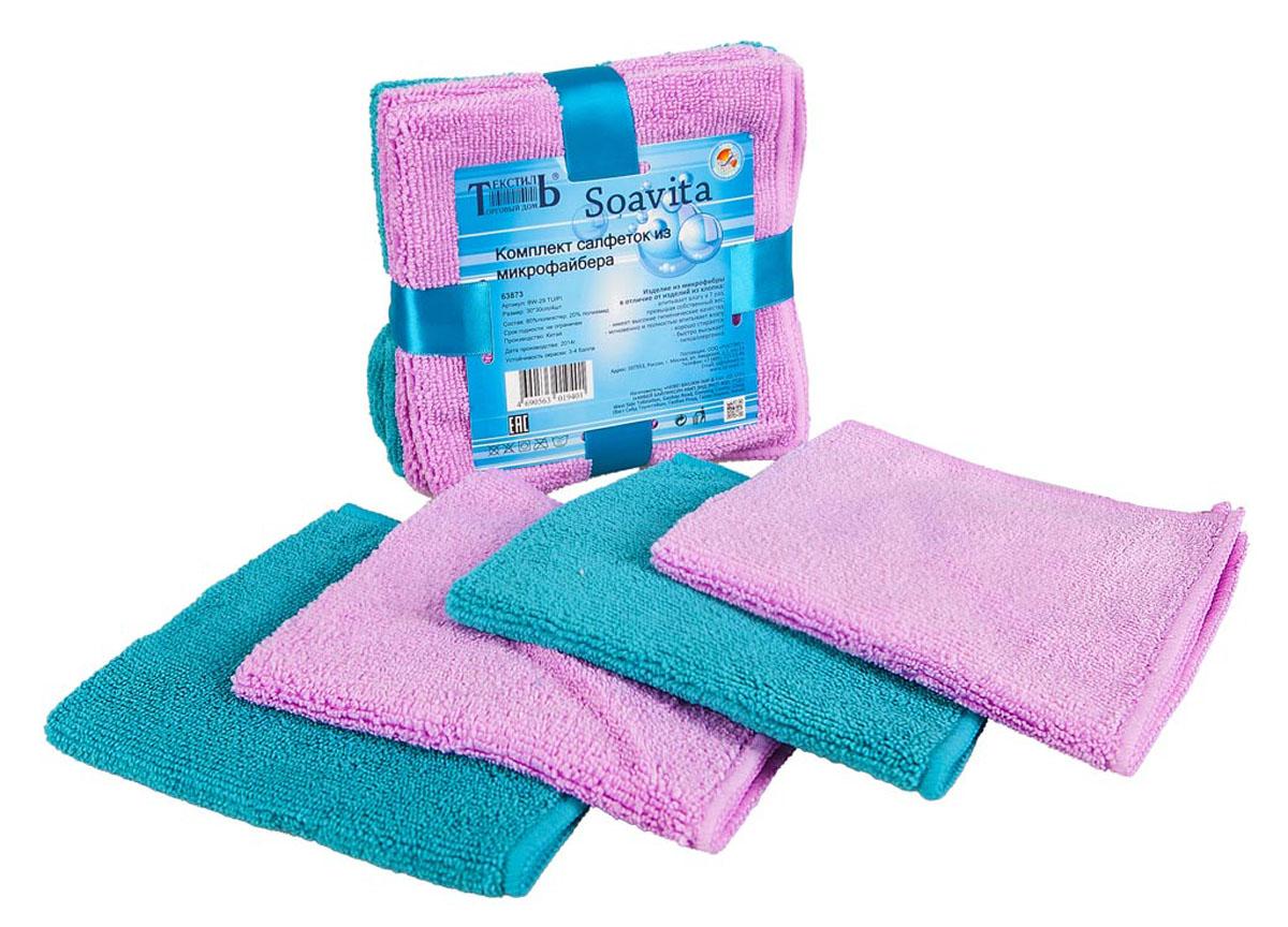 Набор кухонных салфеток Soavita, цвет: бирюзовый, сиреневый, 30 х 30 см, 4 шт63873Набор Soavita, выполненный из высококачественного микрофайбера (80% полиэстер, 20% полиамид), состоит из 4 квадратных салфеток. Изделия гипоаллергены, отлично впитывают влагу, быстро сохнут, сохраняют яркость цвета и не теряют форму даже после многократных стирок. Такие салфетки очень практичны и неприхотливы в уходе. Набор Soavita станет отличным помощником и украсит интерьер вашей кухни.