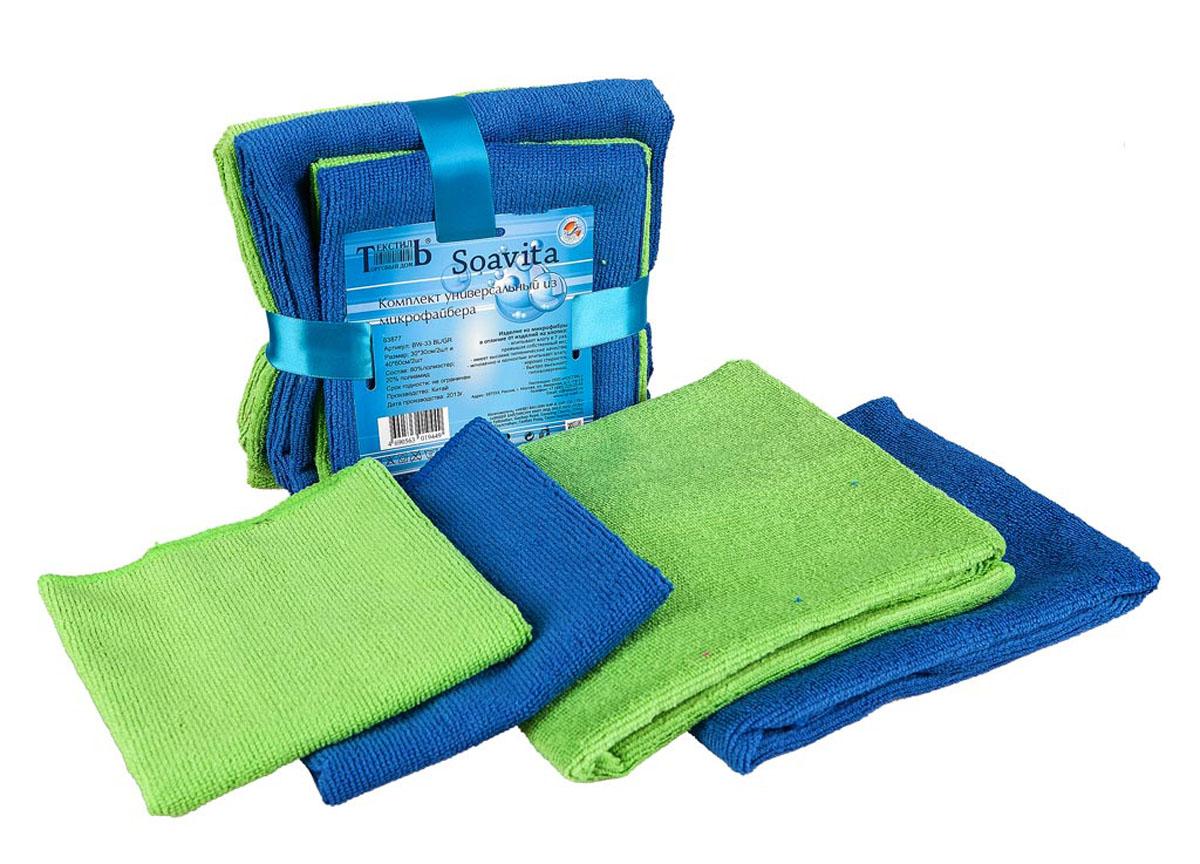 Набор кухонных полотенец и салфеток Soavita, цвет: синий, зеленый, 4 шт63877Набор Soavita состоит из двух кухонных полотенец и двух салфеток, выполненных из высококачественного микрофайбера (80% полиэстер, 20% полиамид). Изделия отлично впитывают влагу, гигиеничны, быстро сохнут, не прихотливы в уходе. Предназначены для использования на кухне и в столовой. Набор Soavita - отличное приобретение для каждой хозяйки. Комплектация: 4 шт