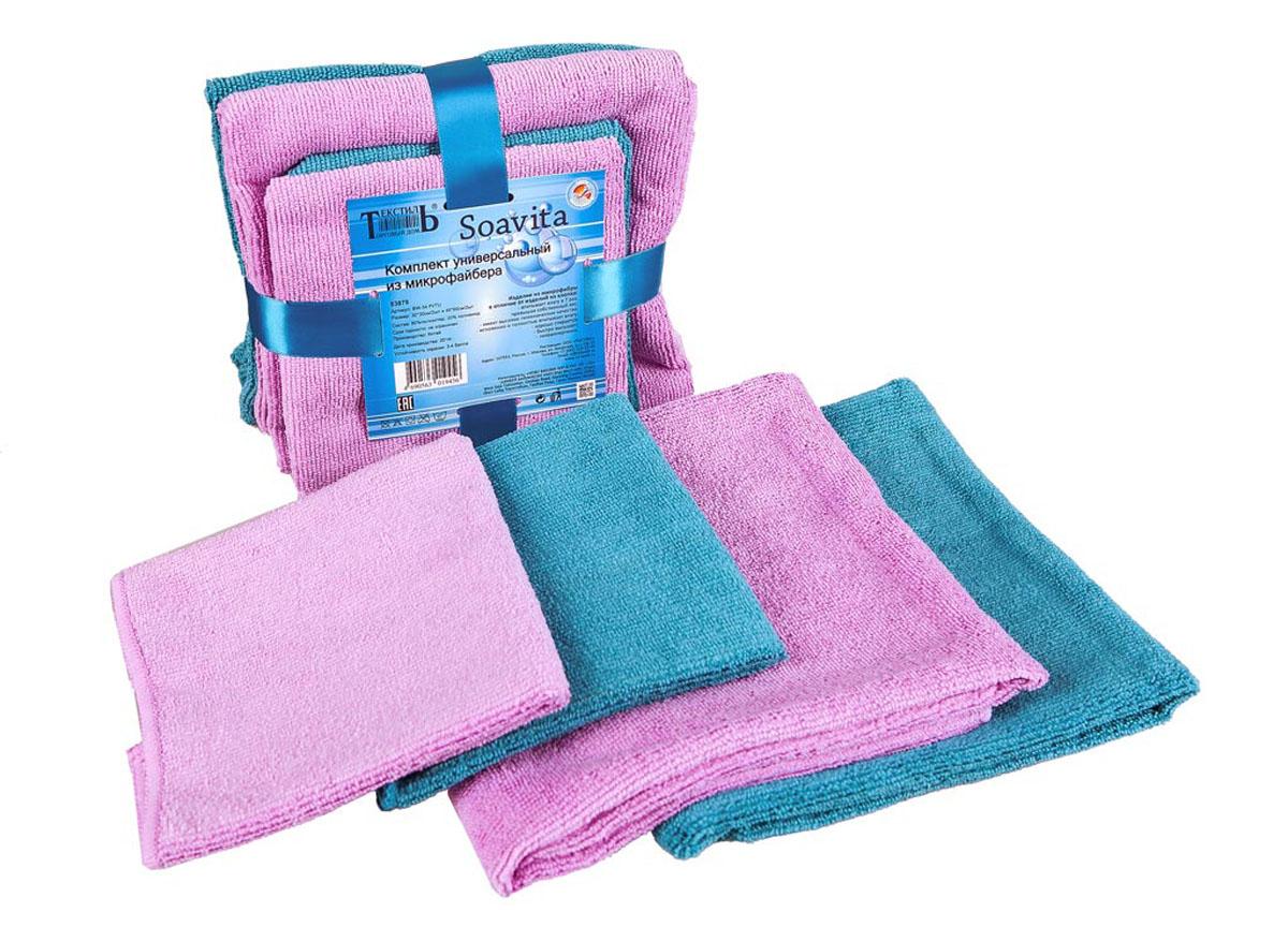 Набор кухоных полотенец Soavita, цвет: розовый, бирюзовый, 4 шт63878Полотенца Soavita выполнены из микрофайбера (80% полиэстер и 20% полиамид). Изделия отлично впитывают влагу, быстро сохнут, сохраняют яркость цвета и не теряют форму даже после многократных стирок. Полотенца очень практичны и неприхотливы в уходе. Они создадут прекрасное настроение и украсят интерьер в ванной комнате. В комплекте 2 полотенца 30 х 30 см и 2 полотенца 40 х 60 см.