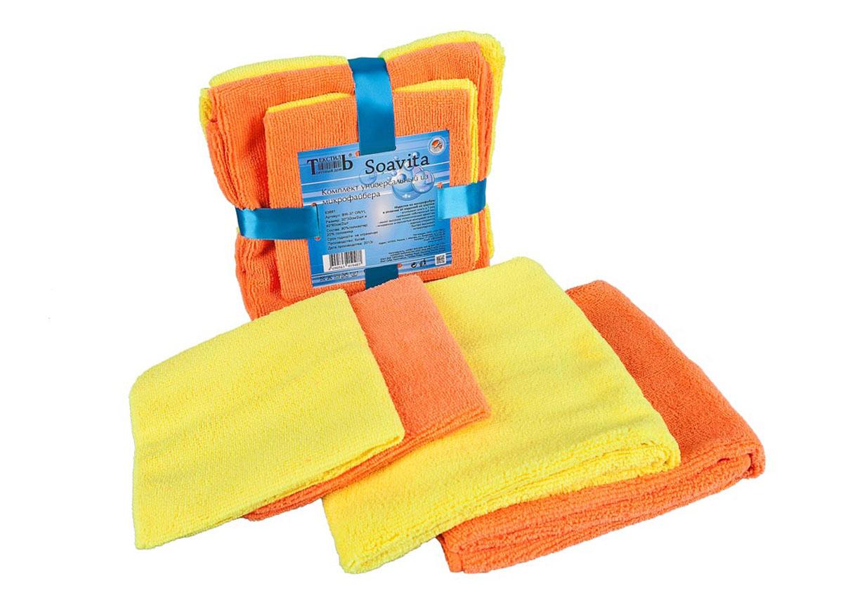 Набор кухоных полотенец Soavita, цвет: оранжевый, желтый, 4 шт63881Полотенца Soavita выполнены из микрофайбера (80% полиэстер и 20% полиамид). Изделия отлично впитывают влагу, быстро сохнут, сохраняют яркость цвета и не теряют форму даже после многократных стирок. Полотенца очень практичны и неприхотливы в уходе. Они создадут прекрасное настроение и украсят интерьер в ванной комнате. В комплекте 2 полотенца 30 х 30 см и 2 полотенца 40 х 60 см.