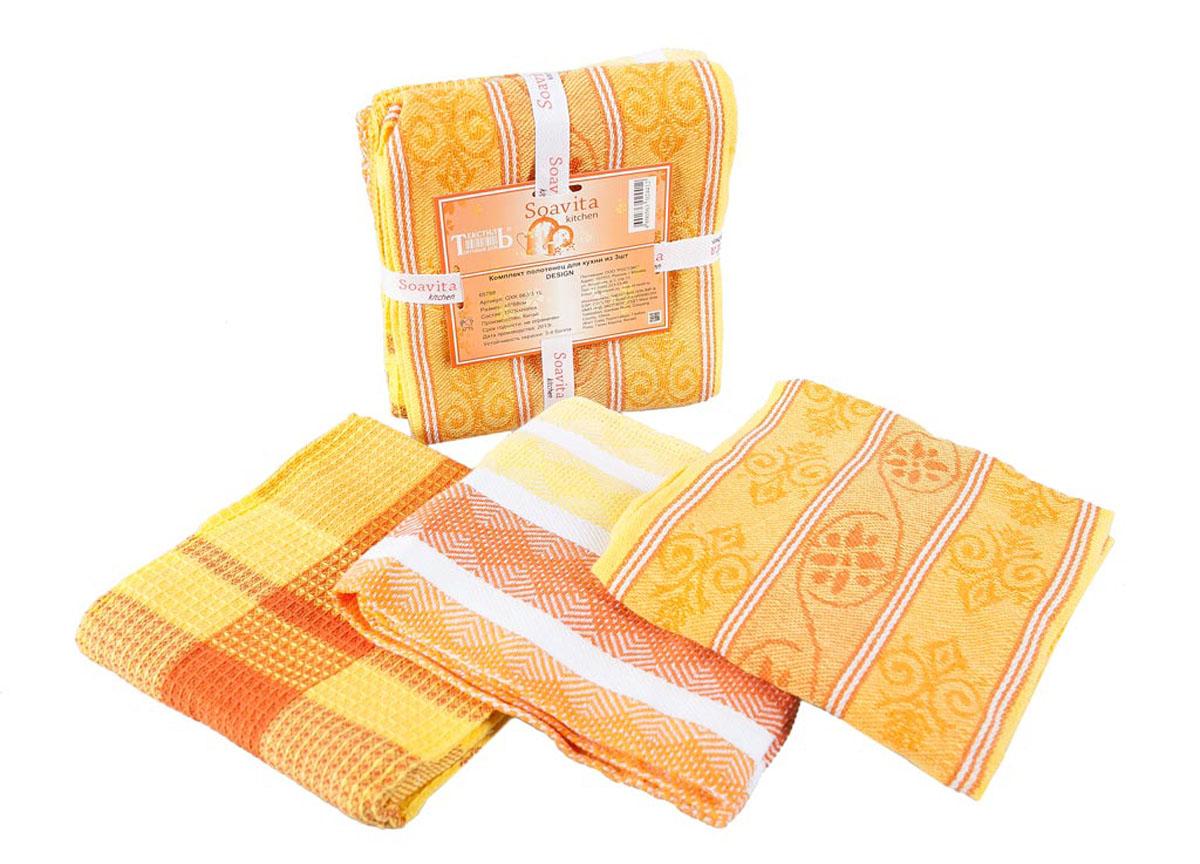 Набор кухонных полотенец Soavita Design, цвет: белый, желтый, оранжевый, 48 х 68 см, 3 шт65788Набор Soavita Design состоит из трех полотенец, выполненных из 100% хлопка. Изделия предназначены для использования на кухне и в столовой. Набор полотенец Soavita Design - отличное приобретение для каждой хозяйки. Комплектация: 3 шт.