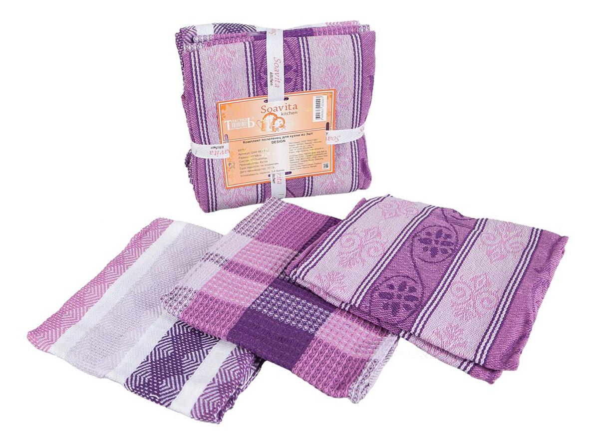 Набор кухонных полотенец Soavita Design, цвет: белый, лиловый, розовый, 48 х 68 см, 3 шт65791Набор Soavita Design состоит из трех полотенец, выполненных из 100% хлопка. Изделия предназначены для использования на кухне и в столовой. Набор полотенец Soavita Design - отличное приобретение для каждой хозяйки. Комплектация: 3 шт.